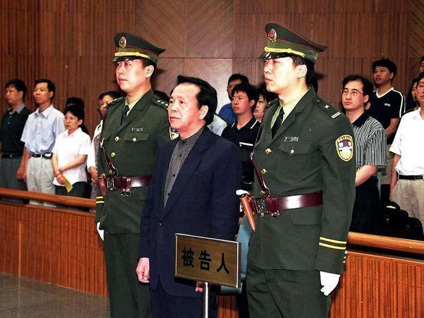 china-corrupcion