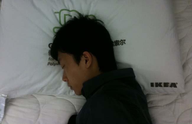 chino-dormido