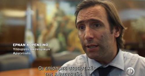 Video: Lorenzino corta entrevista para no hablar de inflación #MeQuieroIr